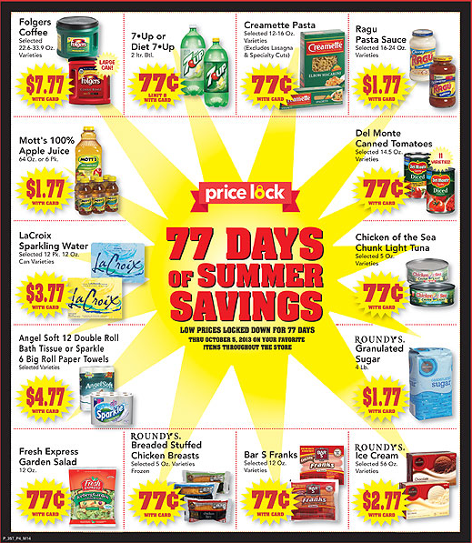 77 days of summer savings